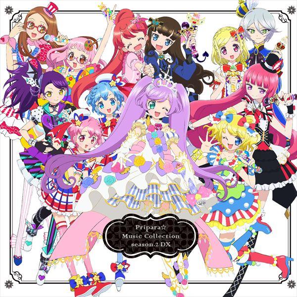 プリパラ☆ミュージックコレクション season.2 DX/プリパラ☆ミュージックコレクション season.2