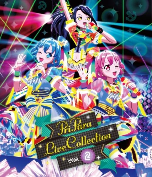 プリパラ LIVE COLLECTION Vol.2