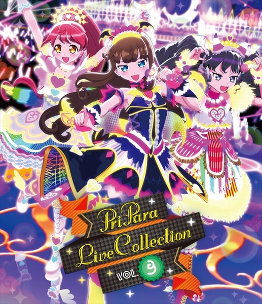 プリパラ LIVE COLLECTION Vol.3
