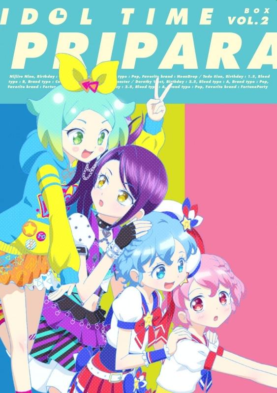 アイドルタイムプリパラ Blu-ray&DVD BOX Vol.2