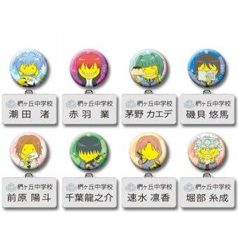 H賞 「変装名人殺せんせーご用達」名札&缶バッジセット(全8種)