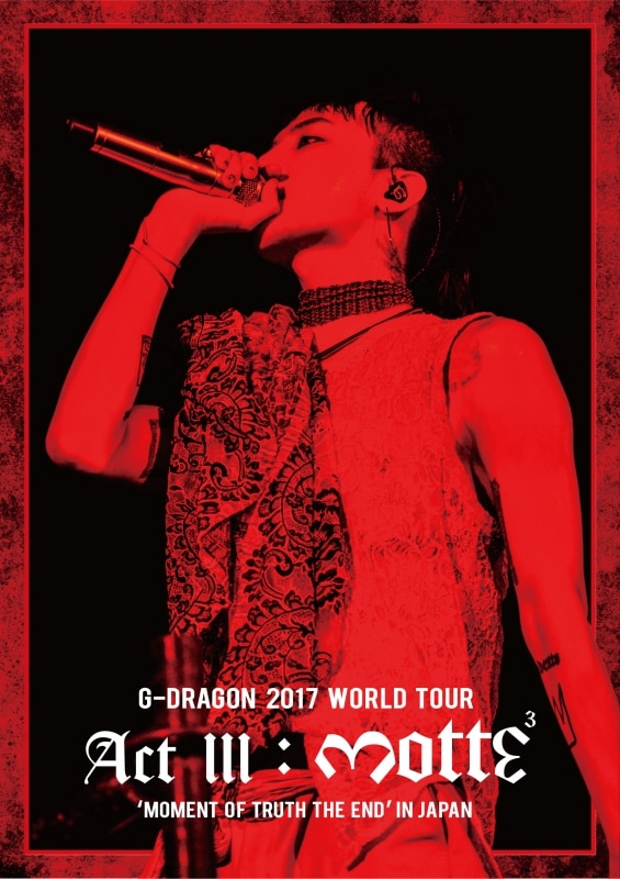 G-DRAGON LIVE DVD & Blu-ray『G-DRAGON 2017 WORLD TOUR <ACT III, M.O.T.T.E> IN JAPAN』