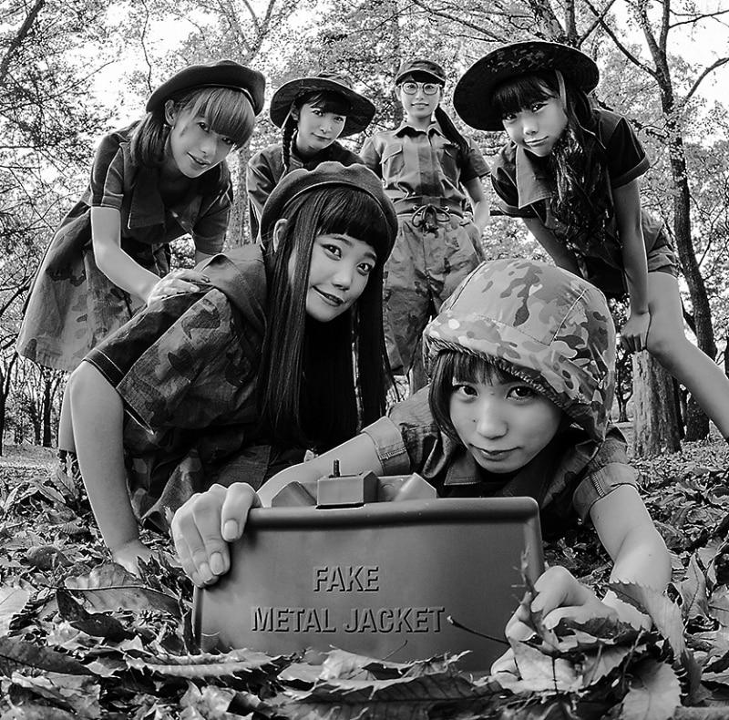 タイトル:FAKE METAL JACKET<br />  発売日:2016年1月20日