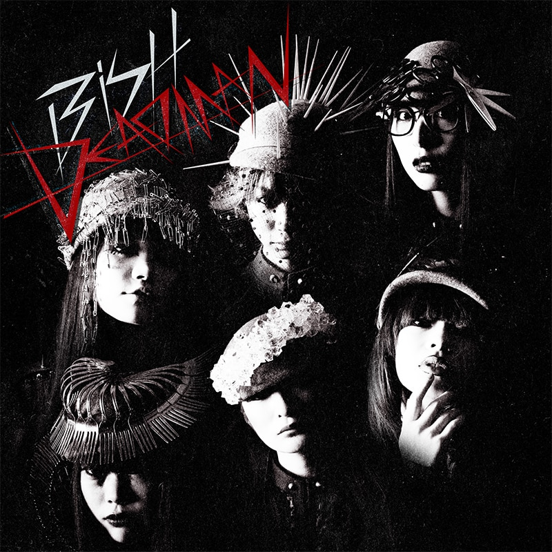 タイトル:DEADMAN<CD盤> 発売日:2016年5月04日