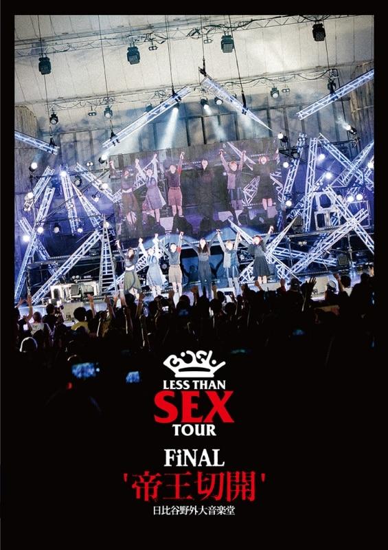 "タイトル:Less Than SEX TOUR FiNAL ""帝王切開"" 日比谷野外大音楽堂 -通常盤- 発売日:2017年1月18日"