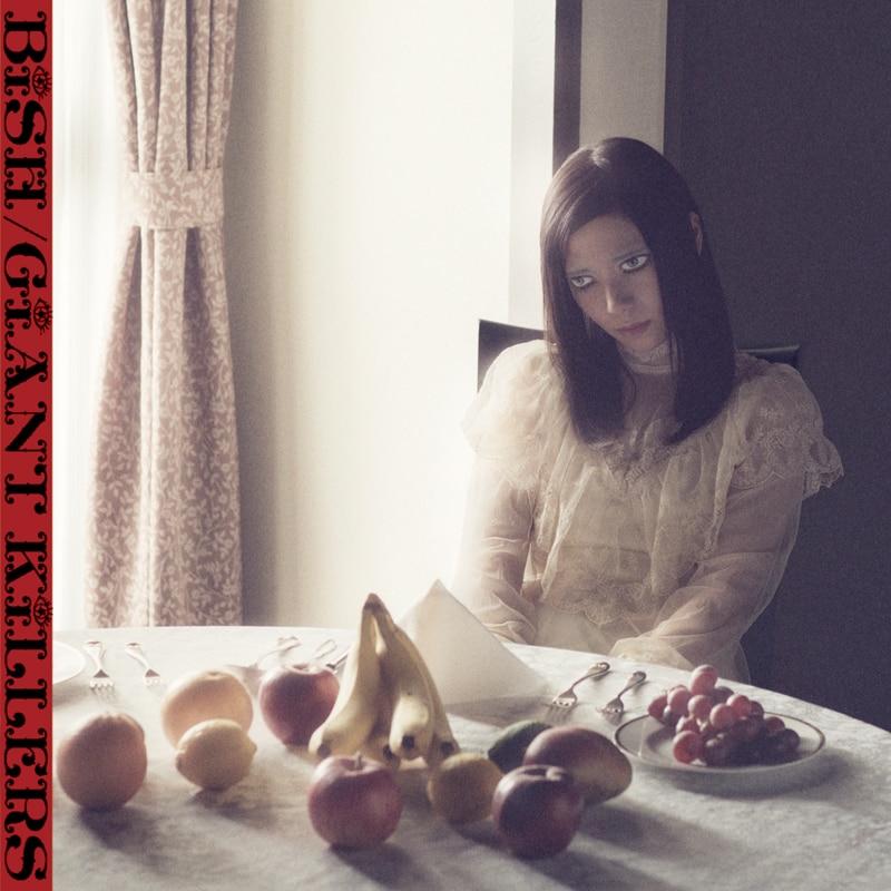 タイトル:mini Album「GiANT KiLLERS」iNTRODUCiNG BiSH盤 発売日:2017年6月28日