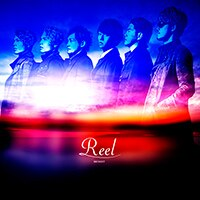 Reel (初回限定盤)