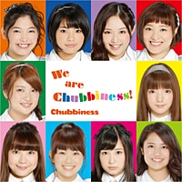 We are Chubbiness!
