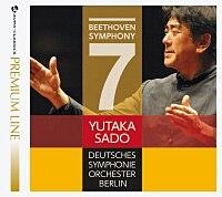 ベートーヴェン:交響曲第7番(プレミアム・ライン)