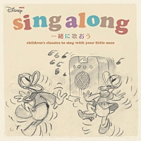 ミニ ディズニー シング アロング/一緒に歌おう