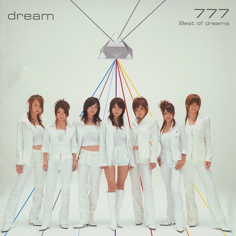 777 ~Best of dreams~