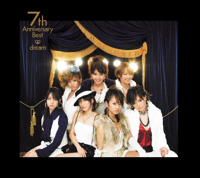 7th Anniversary Best 初回限定盤(2CD+DVD)