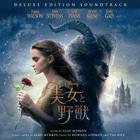 美女と野獣 オリジナル・サウンドトラック - デラックス・エディション-(実写映画)<英語版[2CD]>