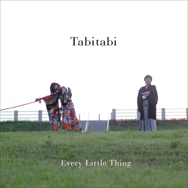 Every Little Thing Tabitabi ジャケ写公開