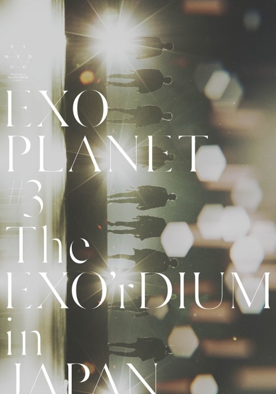 EXO PLANET #3 – The EXO'rDIUM in JAPAN【初回生産限定盤】