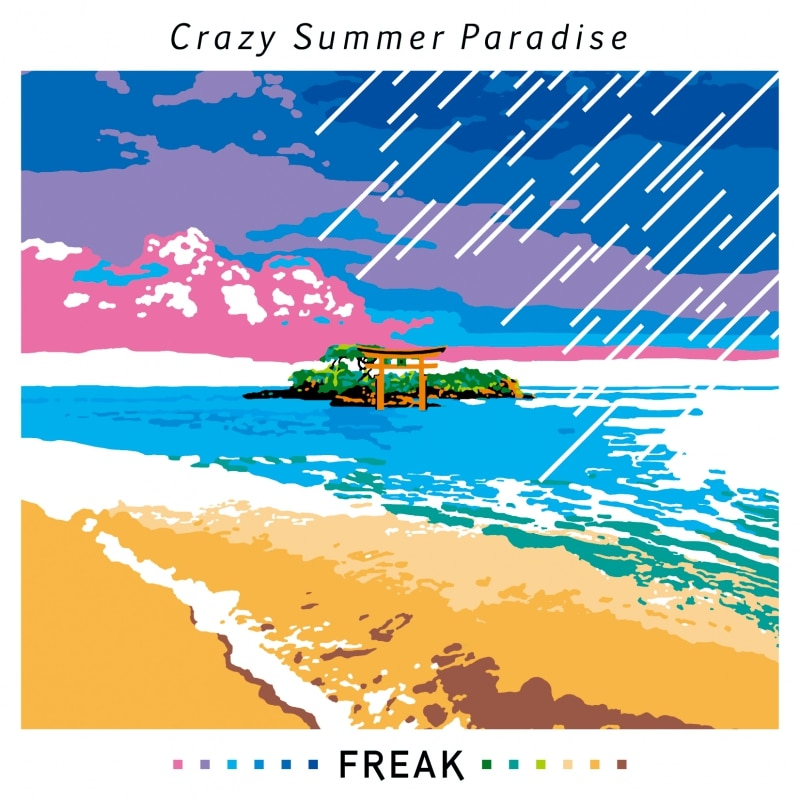Crazy Summer Paradise
