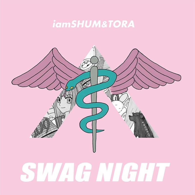 SWAG NIGHT