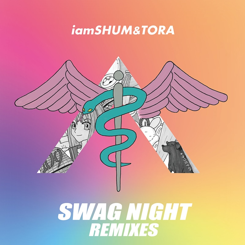 SWAG NIGHT REMIXES