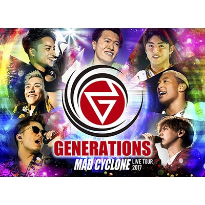 GENERATIONS LIVE TOUR 2017 MAD CYCLONE【初回生産限定盤】