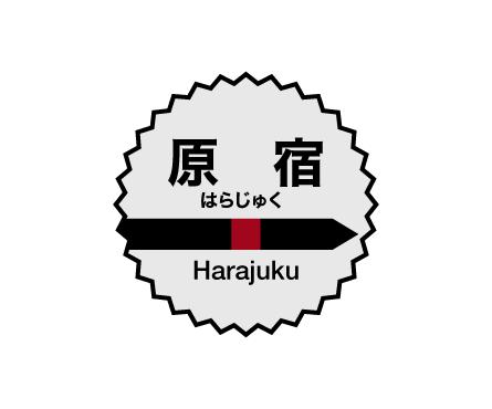 Da-iCE × 竹下口改札内通路