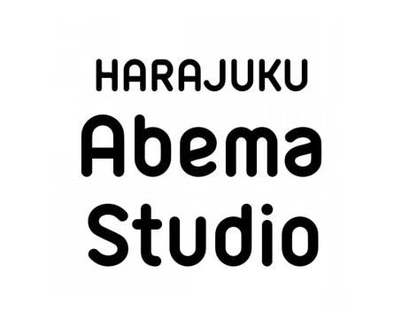 Da-iCE×HARAJUKU Abema Studio<br />