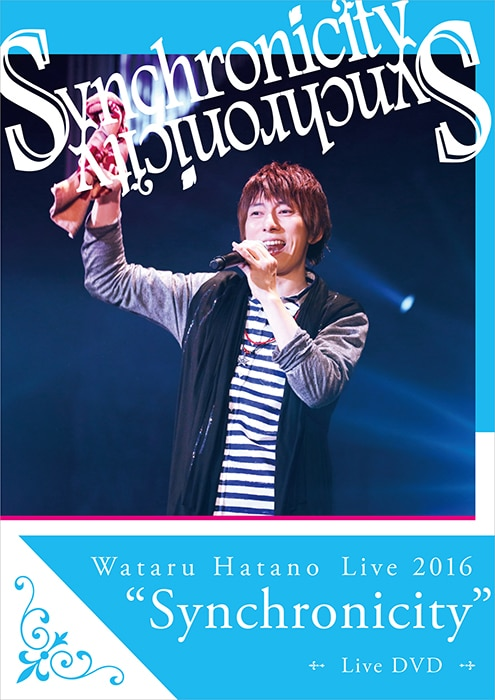 "Wataru Hatano Live 2016 ""Synchronicity"" Live DVD"