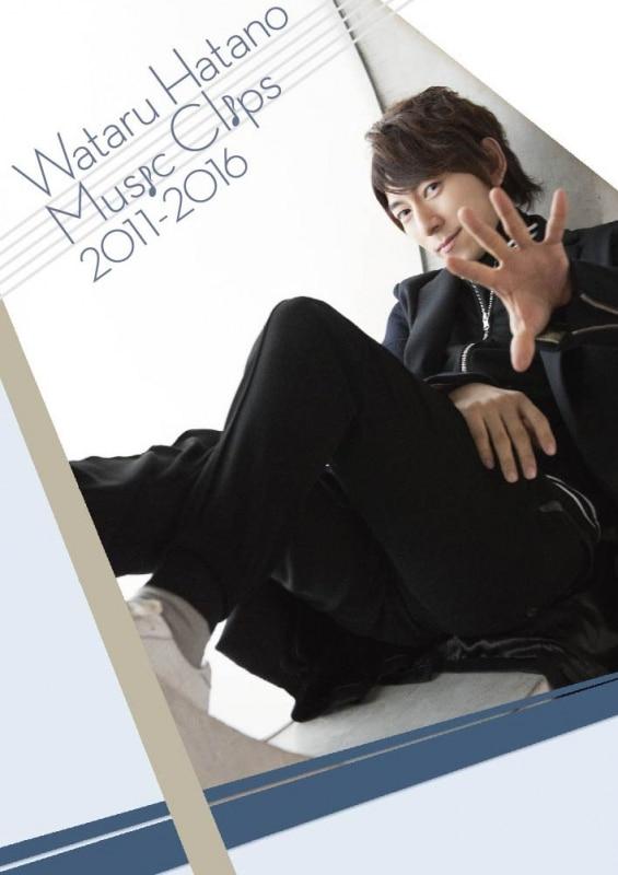 Wataru Hatano Music Clips 2011-2016(通常版)