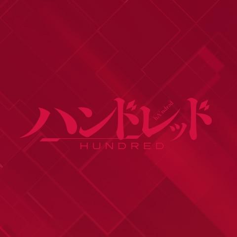 アニメJAM2016 当日の映像/音楽商品取扱情報・お渡し会情報について