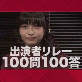 【サクラ編】キャラPV&100問100答リレー動画公開!!