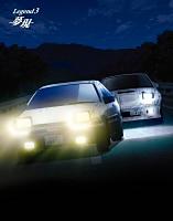 新劇場版 頭文字[イニシャル]D Legend3 -夢現-【初回生産限定盤】