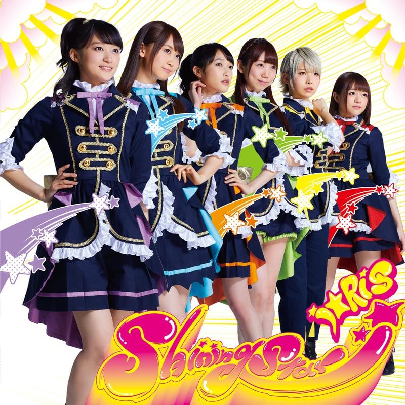 「Shining Star」Type-A(CD+DVD)