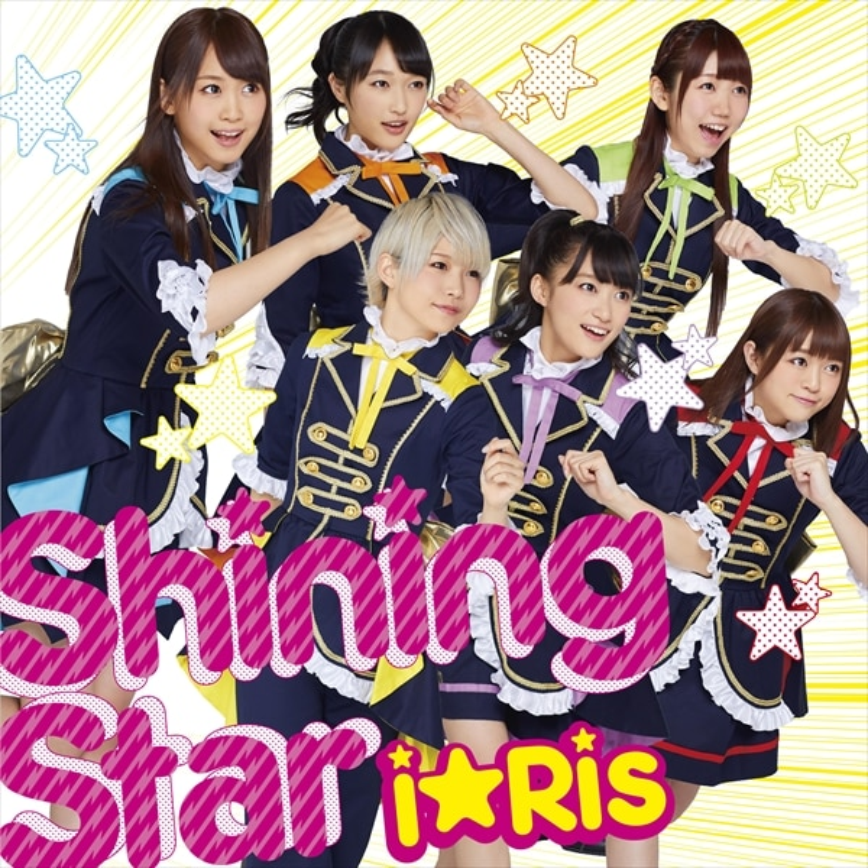 「Shining Star」Type-B(CDのみ)