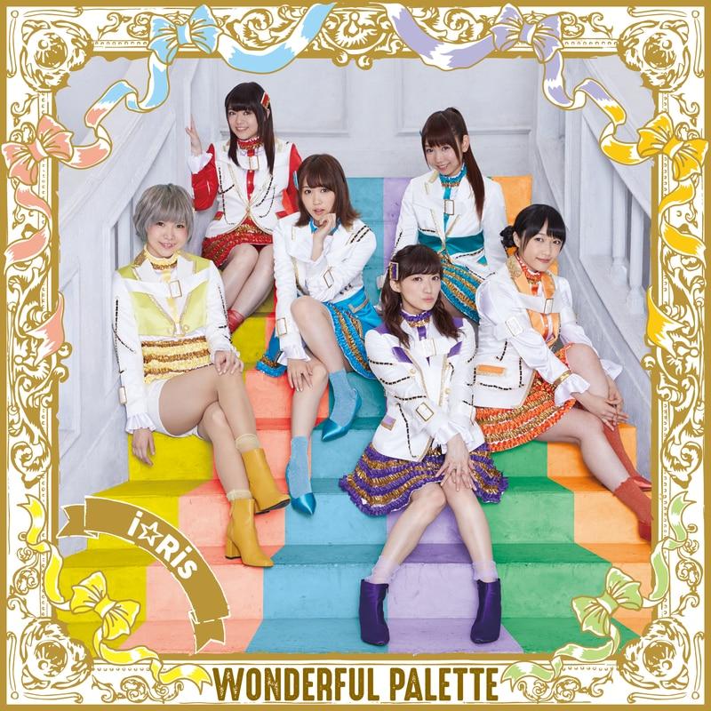 【Type-B】WONDERFUL PALETTE(CD+DVD)