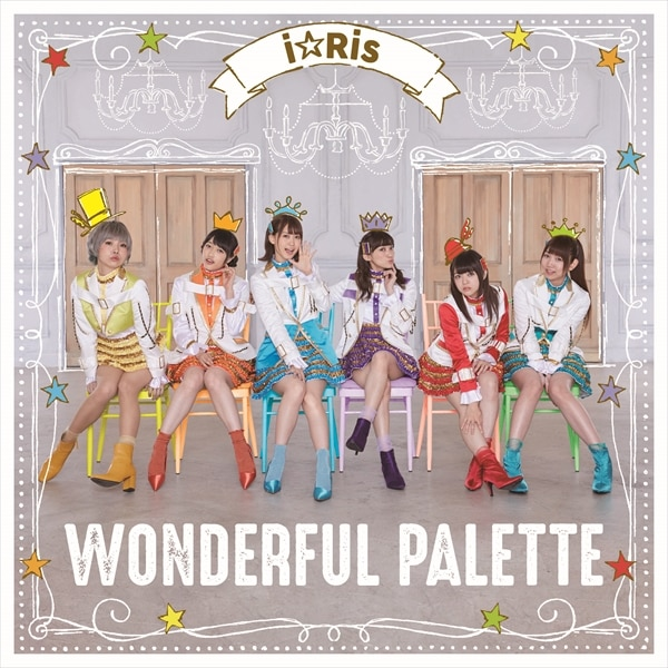 【Type-C】WONDERFUL PALETTE(CD only)