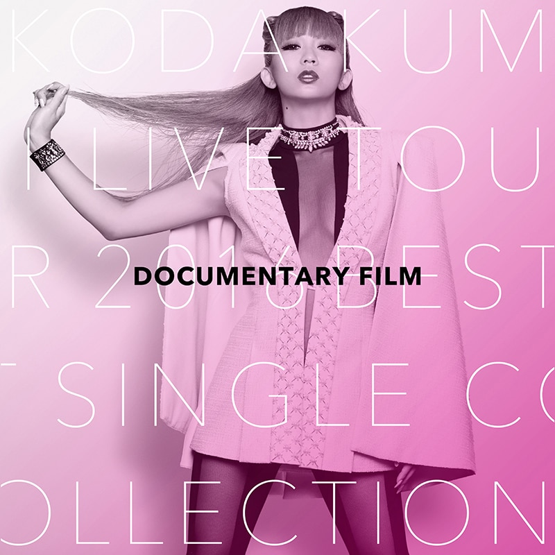 KODA KUMI LIVE TOUR 2016~Best Single Collection~documentary film