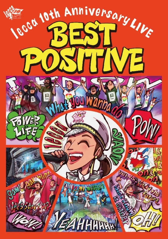 9/21(水)発売「lecca 10th Anniversary LIVE BEST POSITIVE」ジャケット公開!
