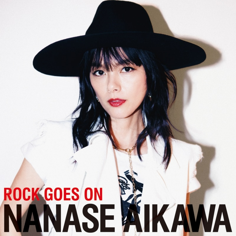 ROCK GOES ON