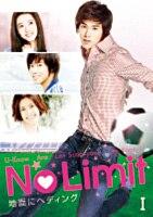 No Limit ~地面にヘディング~ スタンダードDVD BOX スペシャルプライス版