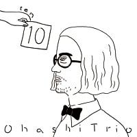 10(TEN)