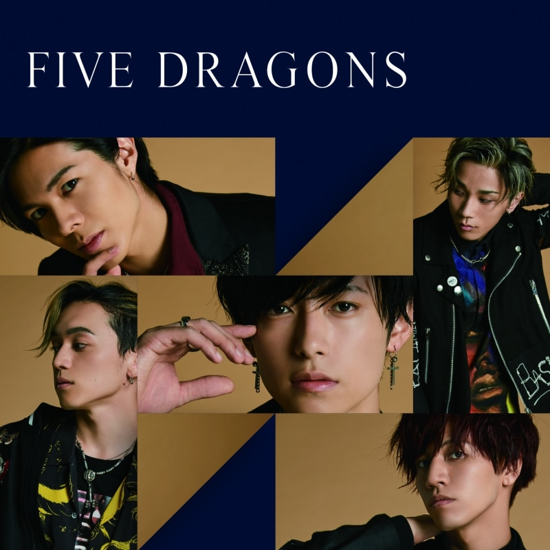 「FIVE DRAGONS」【CD盤】