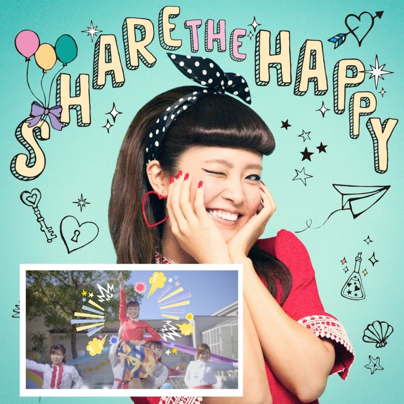 SHARE THE HAPPY(Music Video付き)【iTunes限定】