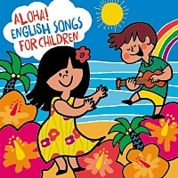 アロハ!DEこどものうた/Aloha! English Songs for Children