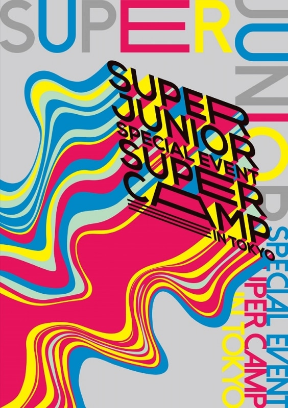 SUPER JUNIOR SPECIAL EVENT SUPER CAMP IN TOKYO