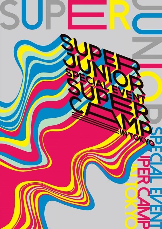 SUPER JUNIOR SPECIAL EVENT SUPER CAMP IN TOKYO
