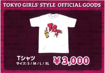 Tシャツ【山邊未夢デザイン 東京女子流 GOODS(2016年5月)】