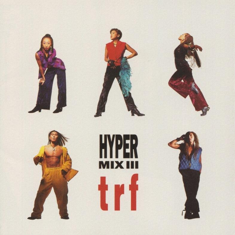 trf HYPER MIX 3