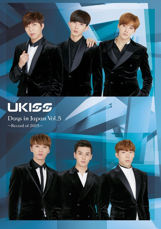 U-KISS Days in Japan vol.5