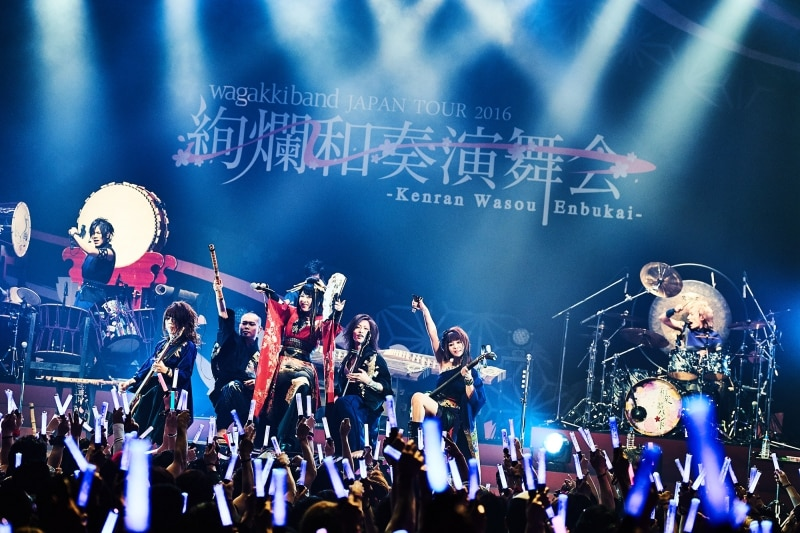 【Ticket Information】Wagakki Band Hall Tour 2017 (Provisional)