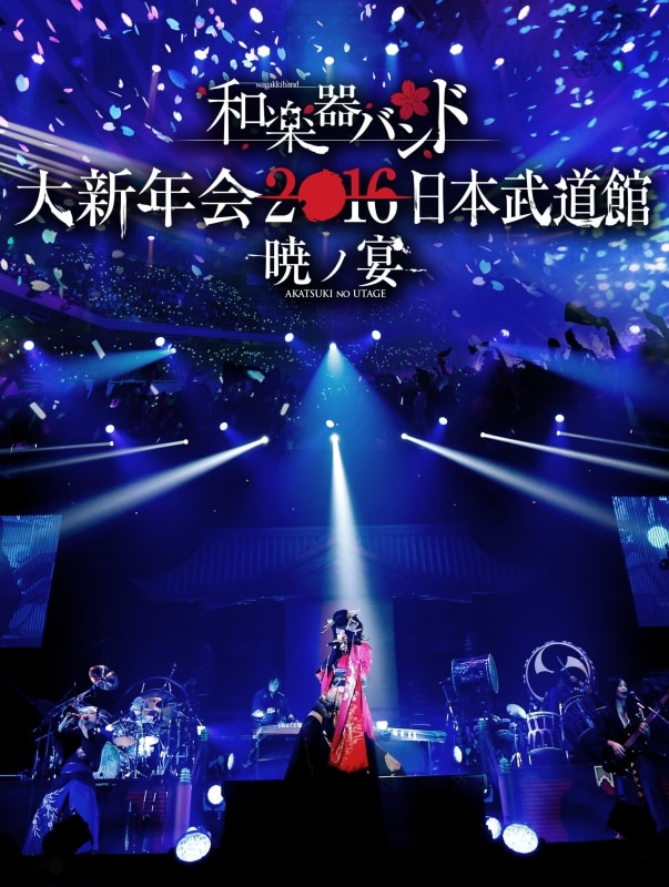 [NEW] Wagakkiband Great New Year's Live 2016 in Nippon Budoka -Akatsuki no Utage-