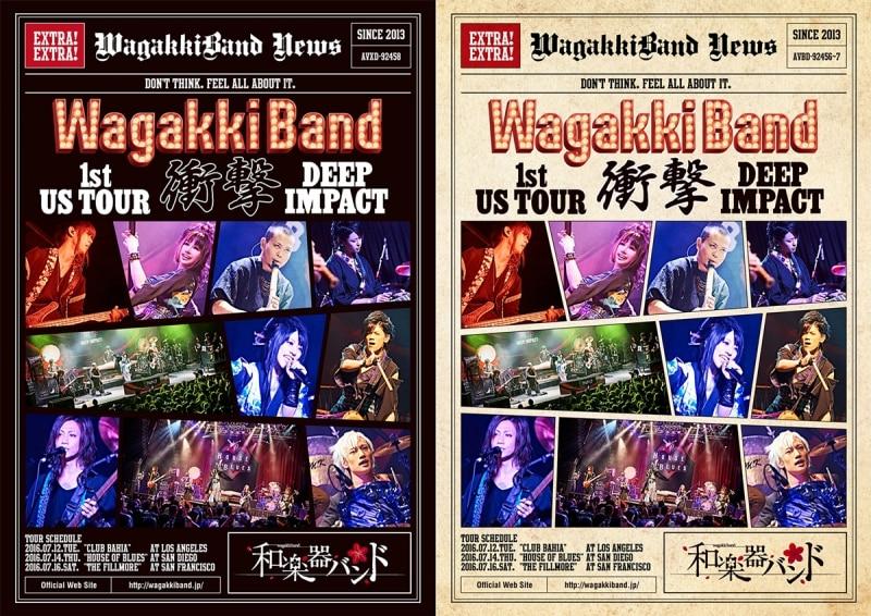 【映像公開】LIVE DVD・Blu-ray「WagakkiBand 1st US Tour 衝撃 -DEEP IMPACT-」の最新映像公開!!